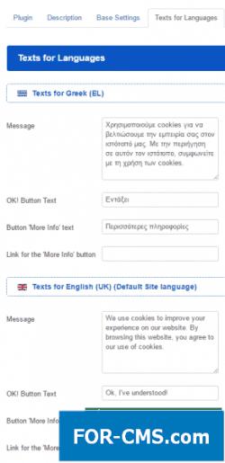 Cookies Notification Bar PRO - the notice of Cookie in Joomla
