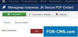 Secured PDF Embedder - PDF insert in Joomla
