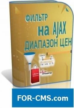 AJAX Smart фильтр для JoomShopping