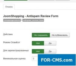 AntiBotSpam on responses in JoomShopping
