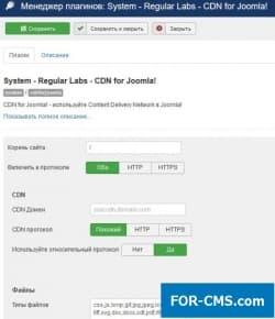 CDN for Joomla PRO v6.0.3