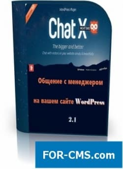 Chat X - WordPress chat plug-in with the operator