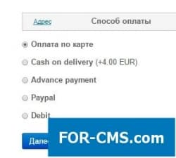 Acquiring of Sberbank for Joomshopping