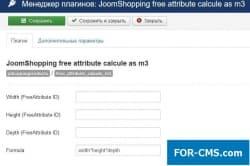 Free Attribute calculate as m3