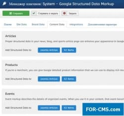 Google Structured Data Markup PRO - marking for Google