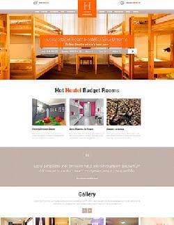 Hot Hostel v1.4 - шаблон сайта гостиницы для Joomla