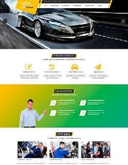 VT CarRepair v1.2 - шаблон сайта авто мастерской для Joomla