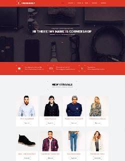 YJ Cornershop v1.0 - шаблон интернет магазина для Joomla