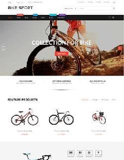 TZ Bike Sport v1.3 - шаблон интернет магазина велосипедов