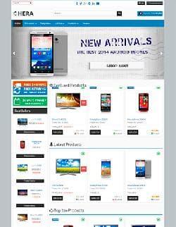 Hera v3.8.1 - шаблон интернет магазина для Joomla