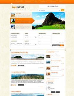 YJ Youtravel v1.0.1 - шаблон блога о путешествиях для Joomla