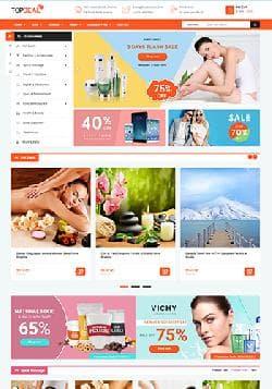 Sj TopDeal v1.0.0 - premium template of online store
