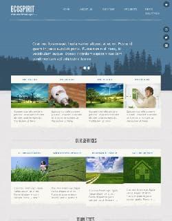 JB Ecospirit v2.4.2 - эко шаблон для Joomla