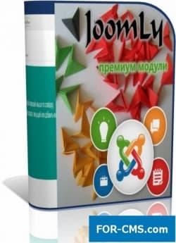 Премиум модули - Joomly