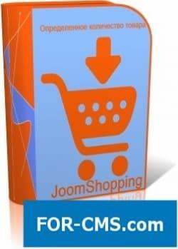 Выбор количества товара для JoomShopping