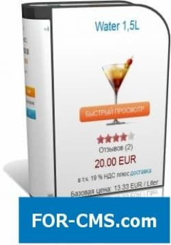 Плагин Joomshopping Quick View Pro