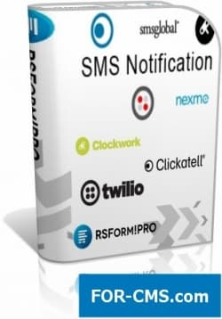 SMS Notification для RSForm!PRO