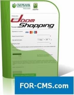 Эквайринг Сбербанка для Joomshopping
