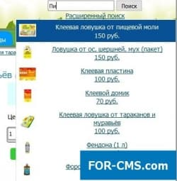 Search plus ajax - search of Joomshopping