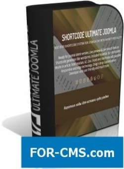 Shortcode Ultimate 3.9.1 - шорткоды для Joomla