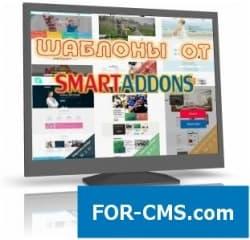 Премиум шаблоны Joomla от студии SmartAddons