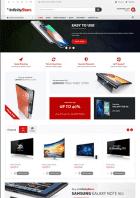 VM Infinity v3.8.5 - премиум шаблон интернет-магазина