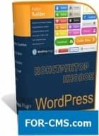 WordPress Button Builder - конструктор кнопок
