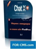 Chat X - WordPress плагин чата с оператором