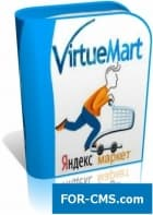 Export of goods to YML for Virtuemart