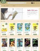 Leo Book v2.5.0 - шаблон интернет магазина книг для Joomla
