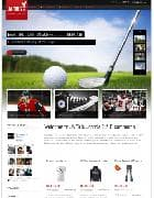 JA Tiris v2.6.0 - template of the website of online store of sports goods