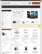 IT TheShop v2.5.0 - template of online store for Joomla