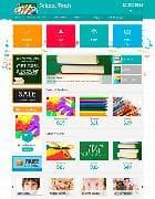 JM School Tools Store v2.0.1 - школьный интернет магазин для Joomla
