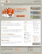 YJ Softlock v1.0 - Joomla шаблон сайта о софте