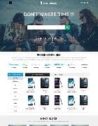 IT TheShop 3 v3.0 - template of online store for Joomla