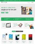 Bookstore v1.2 - шаблон магазина для Joomla