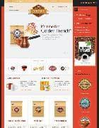 BT Aroma v2.7.0 - шаблон интернет магазина кофе для Joomla