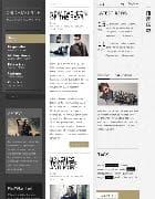 S5 The Blogazine v1.0 - стильный онлайн журнал для Joomla