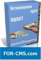 Autoupdating of exchange rate for Joomshoping