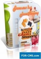 Price savings - отображение экономии для JoomShopping