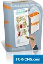 Вставка в материалы Joomla товаров из JoomShopping