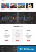 S5 TheClassifieds - шаблон объявлений