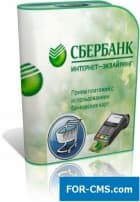 Acquiring of Sberbank for Virtuemart