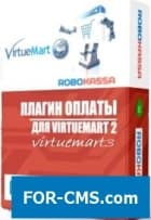 Plug-in of payment of Robokassa for virtuemart 2 and 3
