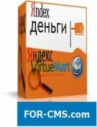 Plug-in Yandex.Money for Virtuemart 2.x and 3.x with return of the status