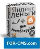 Yandex money for JoomShopping
