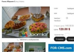 The watermark of watermark for Joomshopping