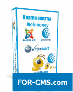 Plug-in of payment of WebMoney for Virtuemart 2 and 3