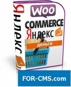 Yandex Money for WooCommerce