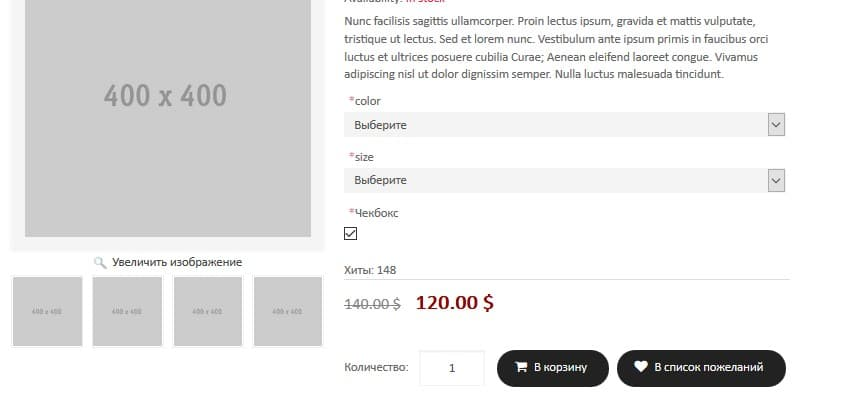 attribute chekbox joomshopping